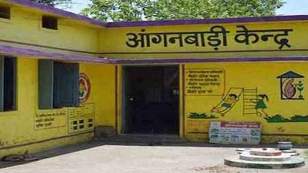UP Anganwadi Recruitment 2021 Bumper vacancy in Uttar Pradesh Anganwadi know how to apply