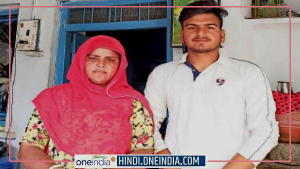 मां-बेटे ने एक साथ पास की 10वीं-12वीं कक्षा, रिजल्ट में मां ने मारी बाजी, अब साथ ही कर रहे BSTC