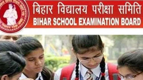 Bihar Board Exam 2021 student will get entry through pan aadhar card and dl