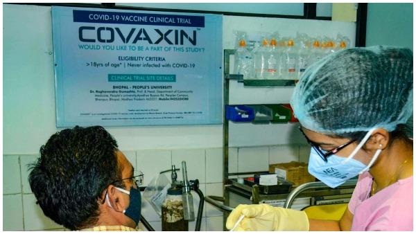 ये भी पढ़ें- Bharat Biotech का दावा- एक हफ्ते का वक्त दीजिए, साबित कर देंगे कि 'कोवैक्सीन' नए स्ट्रेन पर प्रभावकारी है