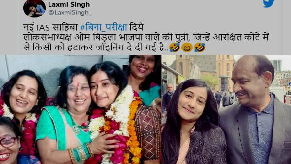 क्या बिना परीक्षा दिए IAS बनी लोकसभा स्पीकर की बेटी Anjali Birla?, जानिए वायरल हो रहे दावे की हकीकत