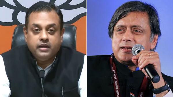 ये भी पढ़ें- Coronavirus: थरूर ने की गणतंत्र दिवस समारोह रद्द करने की मांग तो पात्रा ने राहुल की विदेश यात्रा पर उठाए सवाल