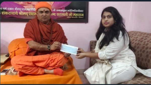 BJP leader Eqra Anwer donated money for Ram temple construction