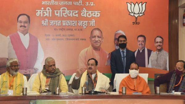 bjp president jp nadda two days lucknow visit