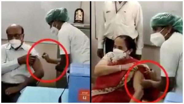 ये भी पढ़ें- क्या कर्नाटक में सरकारी अधिकारियों ने वैक्सीन लेने का बनवाया फर्जी वीडियो, हेल्थ मिनिस्टर ने बताई पूरी सच्चाई
