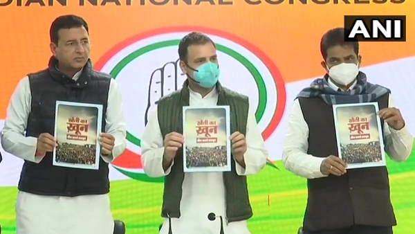 ये भी पढ़ें- राहुल गांधी ने कृषि कानूनों पर जारी की बुकलेट, बोले- ये सरकार देश के भविष्य को बर्बाद कर रही