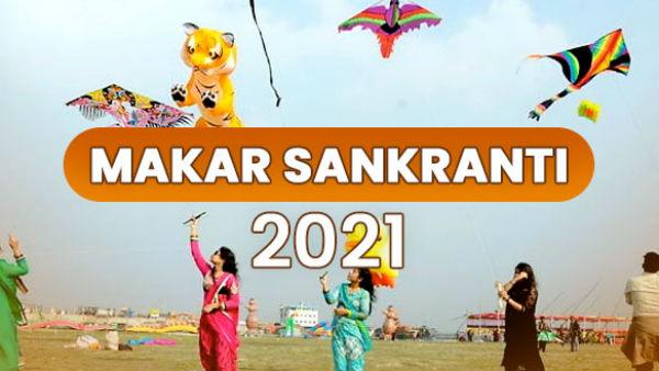 यह पढ़ें: Makar Sankranti 2021: सूर्य के मकर राशि में प्रवेश का राशियों पर प्रभाव