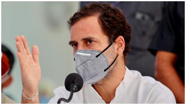ये भी पढ़ें- 'अन्याय के खिलाफ लड़ने वाले किसानों के साथ दिल से हूं...' राहुल गांधी ने कुछ इस अंदाज में दी नए साल की बधाई