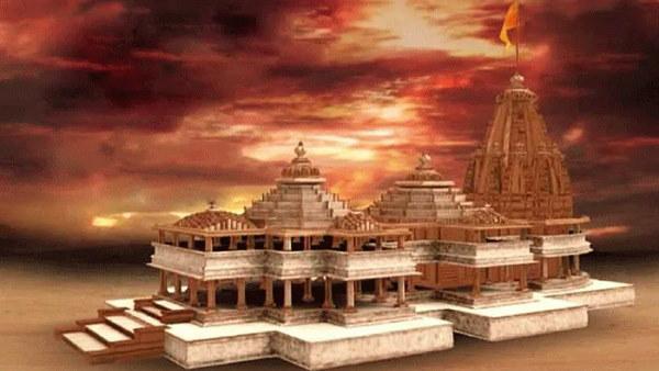 अयोध्या में राम मंदिर निर्माण के लिए जुटाया जा रहा देशभर से चंदा, गुजराती हीरा कारोबारी ने दिए 11 करोड़ रुपए
