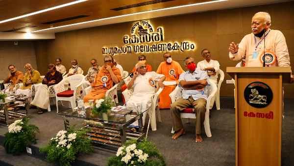 इसे भी पढ़ें-BJP के 'बदले' चाल-चरित्र और चेहरा पर क्यों हो रही है RSS को चिंता