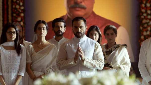 सैफ की वेबसीरीज पर मचा 'तांडव', बीजेपी नेता ने बोले- घुटनों के बल हाथ जोड़कर माफी मांगों वरना...