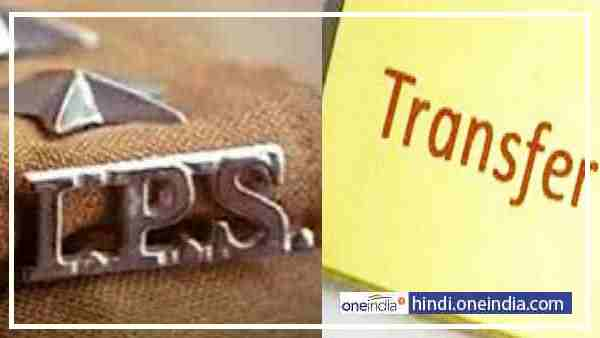 Six IPS and 31 PPS officers transferred in UP