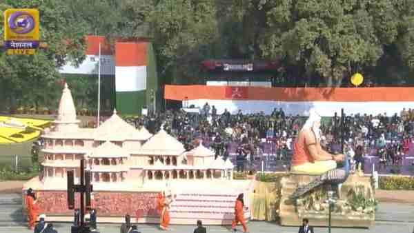 ये भी पढ़ें:- Republic Day 2021: राजपथ पर परेड में दिखी 'राम मंदिर' की झलक, देखें तस्वीरें