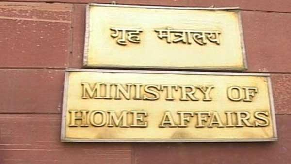 'देश में NRC अभी नहीं', राज्यसभा में केंद्र ने बताया, डिटेंशन सेंटर पर भी दी जानकारी