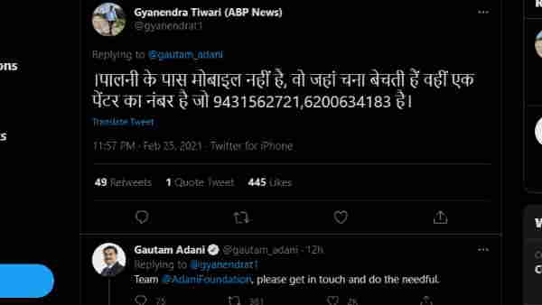 gautam adani take eduaction expenses of palni who sell thing for her study