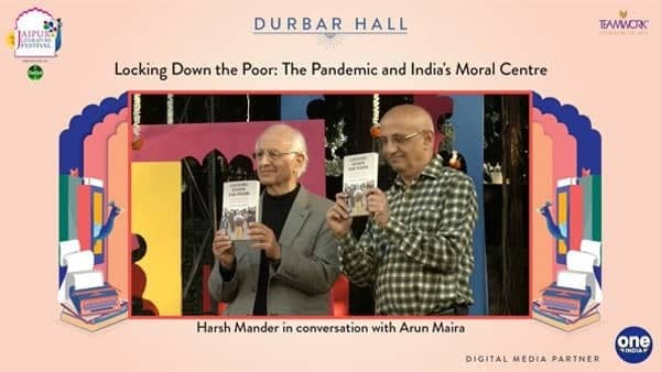 Jaipur Literature Festival 2021: लॉकडाउन के दौरान प्रवासियों की पीड़ा बंया करती हर्ष मंदर की किताब