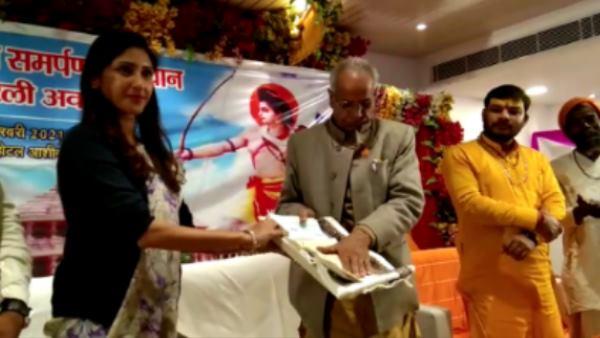 कांग्रेस की बागी विधायक अदिति सिंह ने राम मंदिर निर्माण के लिए दान किए 51 लाख रुपए