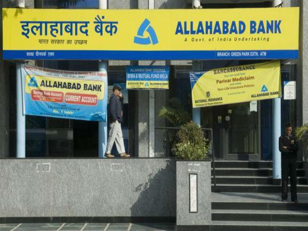 Allahabad Bank: 15 फरवरी से बदल जाएगा इस बैंक के नेट बैंकिंग और मोबाइल बैंकिंग से जुड़ा नियम