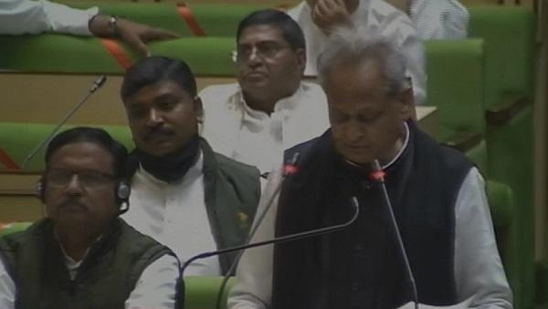 Rajasthan Budget 2021-22: CM ने कीं ये अहम घोषणाएं, 2 मिनट में जानिए यहां