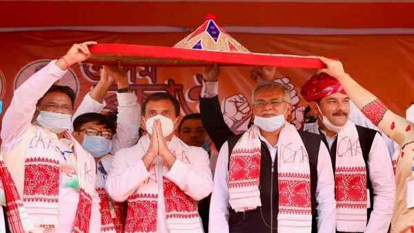 इसे भी पढ़ें- क्या है कांग्रेस का 'छत्तीसगढ़ मॉडल', जिसे अपनाकर असम में भाजपा को सत्ता से हटाना चाहती है