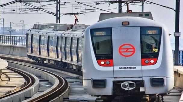 ये भी पढ़ें- दिल्ली मेट्रो स्टेशनों पर टिकट खरीदने के लिए जल्द लागू होगी कैशलेस और टचलेस सेवा