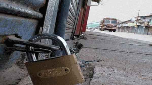ये भी पढ़ें- Bharat Band: 26 फरवरी को भारत बंद, बाजार बंद के साथ होगा चक्का जाम, जानें सभी अपडेट्स यहां
