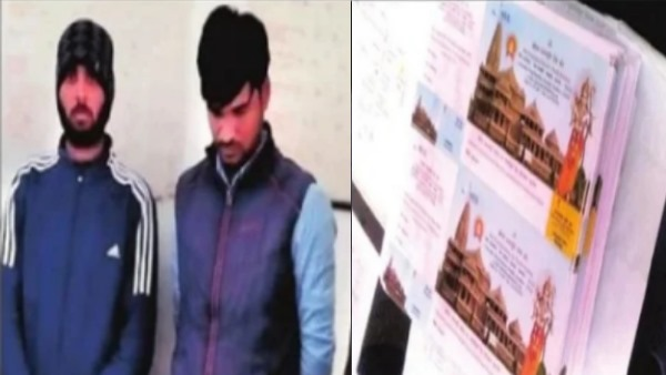 two arrested for making fake donation receipts in the name of ram mandir construction