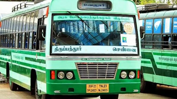 ये भी पढ़ें- तमिलनाडु: 9 परिवहन ट्रेड यूनियन आज से हड़ताल पर, 80% सरकारी बस सेवाएं हो सकती हैं प्रभावित