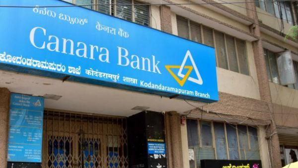 <strong> केनरा बैंक खाताधारक 31 मई तक अकाउंट में जरूर रखें 342 रुपए, वरना होगा <a class=