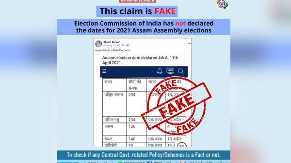 Fact check: क्या चुनाव आयोग ने असम विधानसभा चुनाव की तारीखों का ऐलान कर दिया? जानें सच