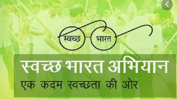 यह पढ़ें: Budget 2021: 'शहरी स्वच्छ भारत मिशन' के लिए 1.41 लाख करोड़ आवंटित