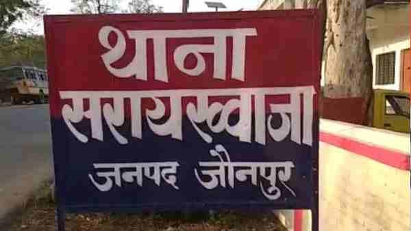 ये भी पढ़ें:- Jaunpur: बाइक सवार बदमाशों ने ग्राम प्रधान की गोली मारकर की हत्या, ग्रामीणों ने शाहगंज मार्ग पर शव रखकर लगाया जाम
