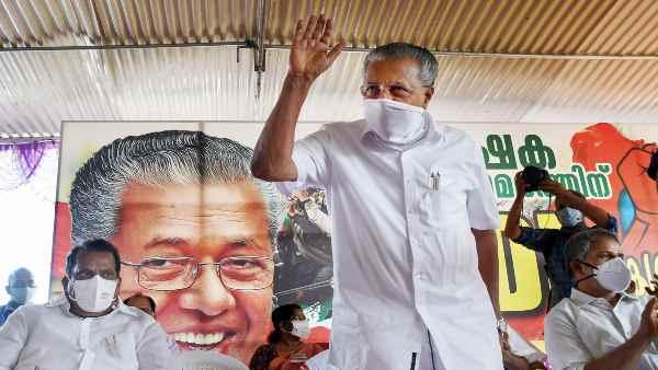 ये भी पढ़ें- Kerala Opinion Poll:LDF के लिए बहुत बड़ी भविष्यवाणी, 40 साल का ट्रेंड बदलने का अनुमान