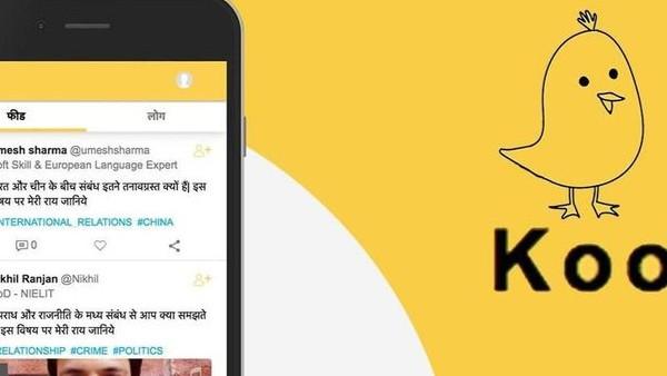जानिए क्या है ट्विटर को टक्कर देने वाला Koo App और क्या है इसकी खासियत