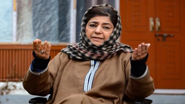 जम्मू-कश्मीर: 5वीं बार महबूबा मुफ्ती बनीं पीडीपी अध्यक्ष, तीन साल का होगा कार्यकाल