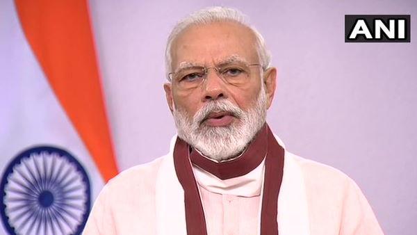 यह पढ़ें: PM मोदी आज नैसकॉम टेक्नोलॉजी एंड लीडरशिप फोरम को करेंगे संबोधित, जानिए खास बातें