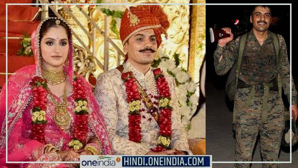 Premsukh delu Marriage : IPS प्रेमसुख डेलू की शादी की तस्वीरें वायरल, जानिए किस लड़की ने जीता इनका दिल?