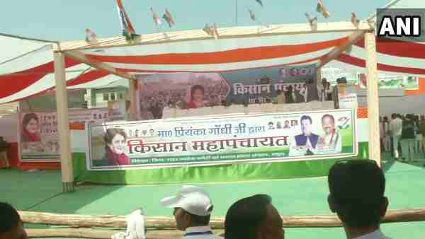 Congress leader Priyanka Gandhi to attend Kisan Mahapanchayat in Mathura