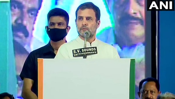 Trivandrum Rahul Gandhi said Prime Minister took money of poor by demonetisation