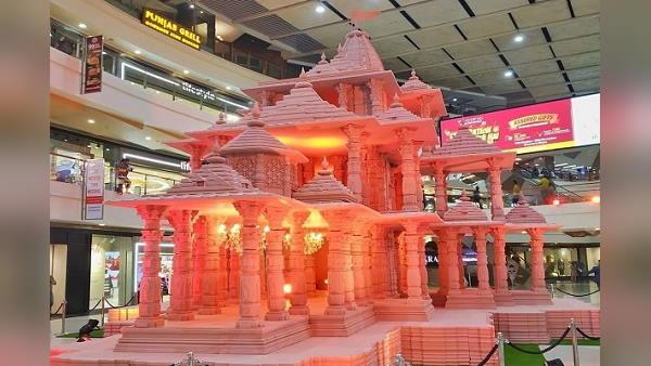 इसे भी पढ़ें- राम मंदिर निर्माण के लिए गुजरात के इस ट्रस्ट ने दिया ₹551,111,11 चंदा, अब तक मिले 100 करोड़ से ज्यादा