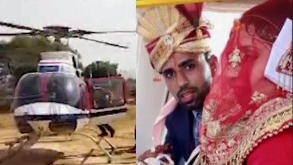 SIKAR : फौजी दूल्हे ने दुल्हन की ख्वाहिश पूरी करने के लिए तीन लाख खर्च कर बुक करवाया हेलिकॉप्टर