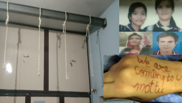 Sikar Suicide : पति, पत्नी व दो बेटियों ने फांसी लगाने से पहले दिए थे ये 4 संकेत, कोई समझ ही नहीं पाया