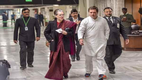 इसे भी पढ़ें- कांग्रेस फंड में कपिल सिब्बल ने दिया 3 करोड़ रुपये का दान, जानिए सोनिया-राहुल ने दिया कितना डोनेशन