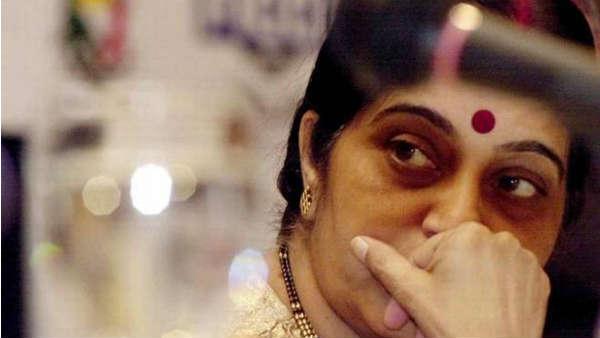 सुषमा स्वराज ने महज 25 की उम्र में दिखाई थी ये दिलेरी