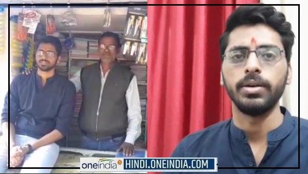 Shivam Singh: गुमटी में दुकान चलाने वाले का बेटा बना डिप्टी कलेक्टर, पहले प्रयास में पास की PCS परीक्षा