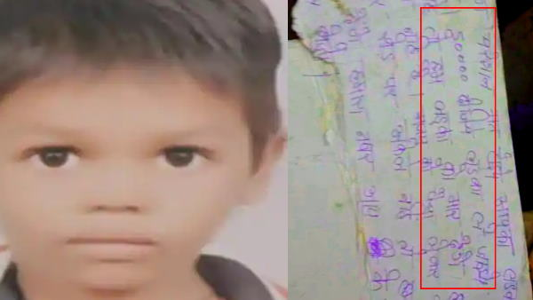 Nine years old boy abducted and killed