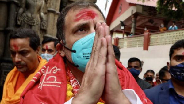 असम पहुंचे राहुल गांधी ने किए कामाख्या मंदिर में दर्शन, बोले- हम जो वादा  लोगों से कर रहे, उसे निभाएंगे | Assam elections Rahul Gandhi offers prayers  at Kamakhya Temple in ...
