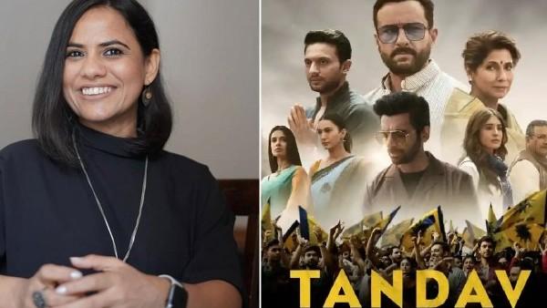 वेब सीरीज 'तांडव' विवाद: 4 मार्च को SC में होगी अमेजन कंटेंट हेड अपर्णा पुरोहित पर सुनवाई