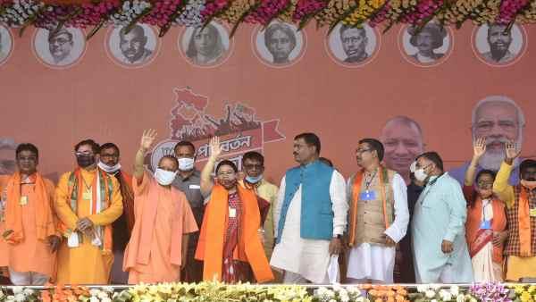 इसे भी पढ़ें- बंगाल चुनाव: योगी आदित्यनाथ ने मालदा में TMC के खिलाफ क्यों भरी हुंकार, जानिए इस इलाके का चुनावी महत्त्व