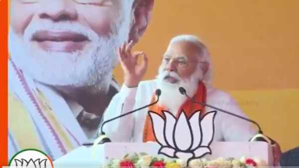 Puducherry election 2021:PM Narendra Modi has said that the election of Puducherry is unique due to former CM Narayanasamy not getting the ticket